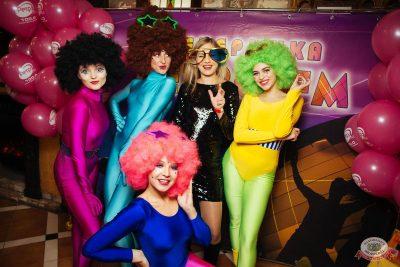 «Вечеринка Ретро FM», 10 ноября 2018 - Ресторан «Максимилианс» Екатеринбург - 2