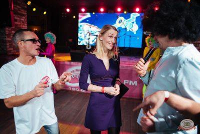 «Вечеринка Ретро FM», 10 ноября 2018 - Ресторан «Максимилианс» Екатеринбург - 23