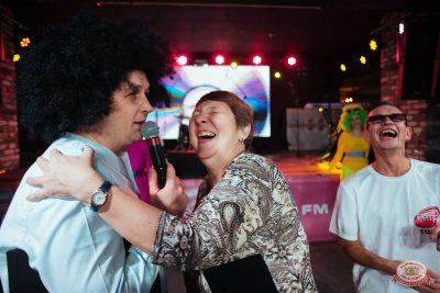 «Вечеринка Ретро FM», 10 ноября 2018 - Ресторан «Максимилианс» Екатеринбург - 24