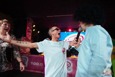 «Вечеринка Ретро FM», 10 ноября 2018 - Ресторан «Максимилианс» Екатеринбург - 25