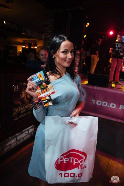 «Вечеринка Ретро FM», 10 ноября 2018 - Ресторан «Максимилианс» Екатеринбург - 28