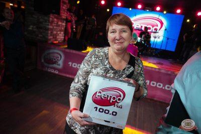 «Вечеринка Ретро FM», 10 ноября 2018 - Ресторан «Максимилианс» Екатеринбург - 31