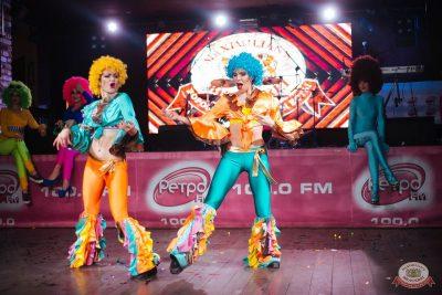 «Вечеринка Ретро FM», 10 ноября 2018 - Ресторан «Максимилианс» Екатеринбург - 33