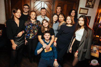 «Вечеринка Ретро FM», 10 ноября 2018 - Ресторан «Максимилианс» Екатеринбург - 38