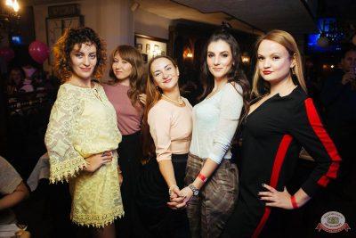 «Вечеринка Ретро FM», 10 ноября 2018 - Ресторан «Максимилианс» Екатеринбург - 41