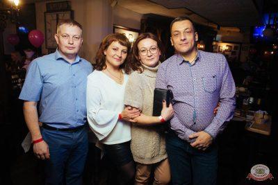 «Вечеринка Ретро FM», 10 ноября 2018 - Ресторан «Максимилианс» Екатеринбург - 42