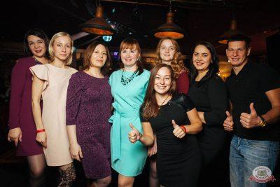«Вечеринка Ретро FM», 10 ноября 2018 - Ресторан «Максимилианс» Екатеринбург - 45