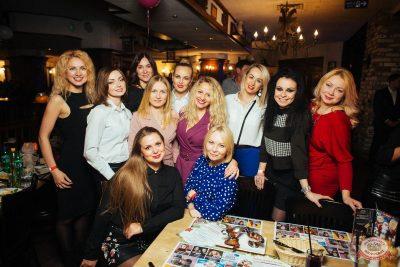 «Вечеринка Ретро FM», 10 ноября 2018 - Ресторан «Максимилианс» Екатеринбург - 49