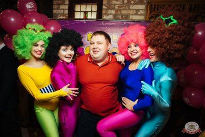 «Вечеринка Ретро FM», 10 ноября 2018 - Ресторан «Максимилианс» Екатеринбург - 5