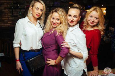 «Вечеринка Ретро FM», 10 ноября 2018 - Ресторан «Максимилианс» Екатеринбург - 50