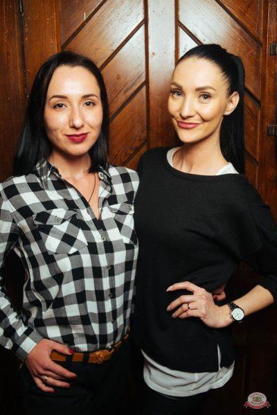 «Вечеринка Ретро FM», 10 ноября 2018 - Ресторан «Максимилианс» Екатеринбург - 55