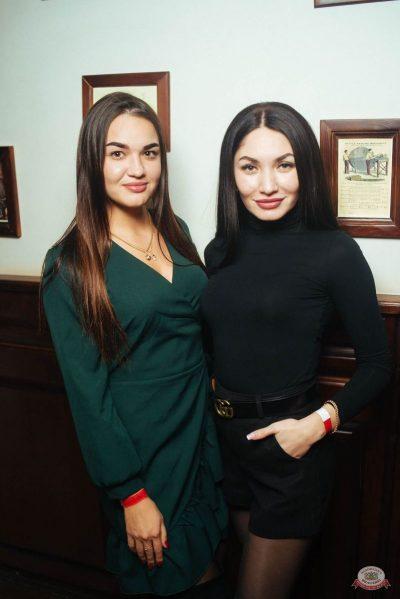 «Вечеринка Ретро FM», 10 ноября 2018 - Ресторан «Максимилианс» Екатеринбург - 56
