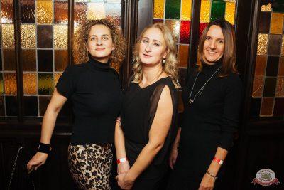 «Вечеринка Ретро FM», 10 ноября 2018 - Ресторан «Максимилианс» Екатеринбург - 58