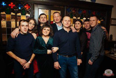 «Вечеринка Ретро FM», 10 ноября 2018 - Ресторан «Максимилианс» Екатеринбург - 59