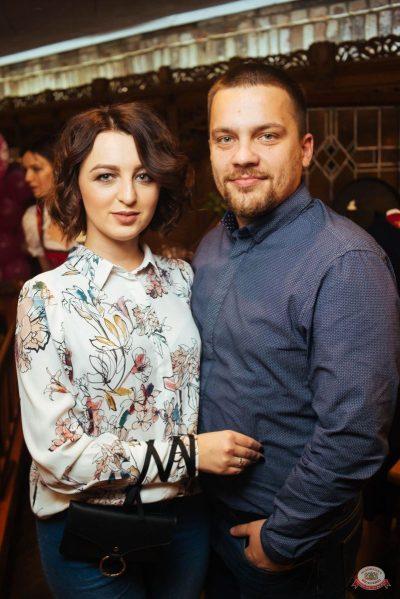 «Вечеринка Ретро FM», 10 ноября 2018 - Ресторан «Максимилианс» Екатеринбург - 60
