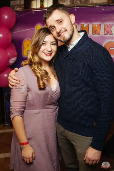 «Вечеринка Ретро FM», 10 ноября 2018 - Ресторан «Максимилианс» Екатеринбург - 61