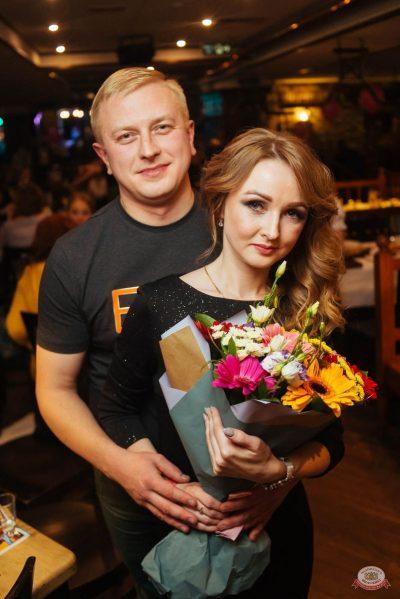 «Вечеринка Ретро FM», 10 ноября 2018 - Ресторан «Максимилианс» Екатеринбург - 63
