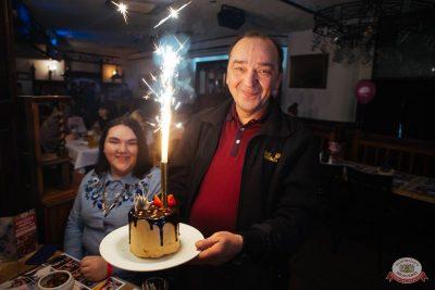 «Вечеринка Ретро FM», 10 ноября 2018 - Ресторан «Максимилианс» Екатеринбург - 64