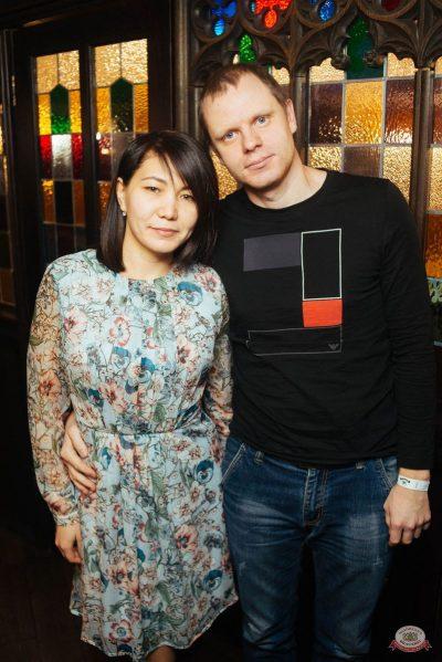 Ева Польна, 14 ноября 2018 - Ресторан «Максимилианс» Екатеринбург - 12