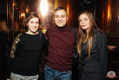 Ева Польна, 14 ноября 2018 - Ресторан «Максимилианс» Екатеринбург - 18