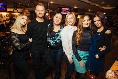 Ева Польна, 14 ноября 2018 - Ресторан «Максимилианс» Екатеринбург - 21