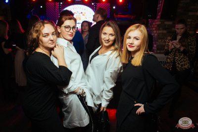 Ева Польна, 14 ноября 2018 - Ресторан «Максимилианс» Екатеринбург - 33
