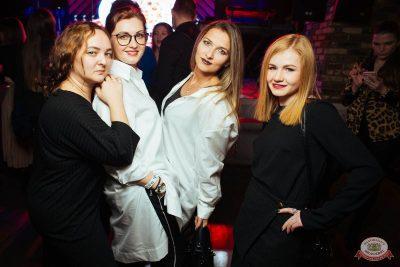 Ева Польна, 14 ноября 2018 - Ресторан «Максимилианс» Екатеринбург - 34
