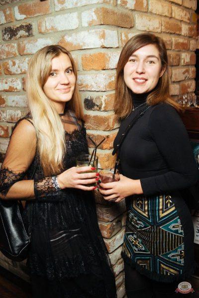 Ева Польна, 14 ноября 2018 - Ресторан «Максимилианс» Екатеринбург - 37