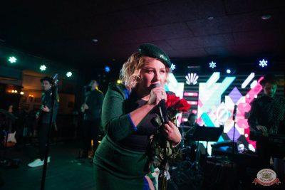 Ева Польна, 14 ноября 2018 - Ресторан «Максимилианс» Екатеринбург - 4