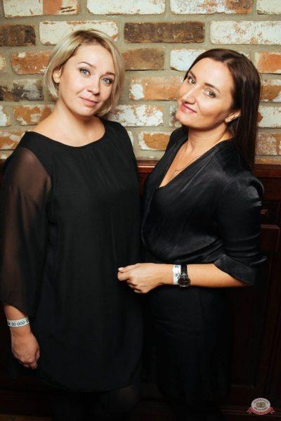 Ева Польна, 14 ноября 2018 - Ресторан «Максимилианс» Екатеринбург - 40