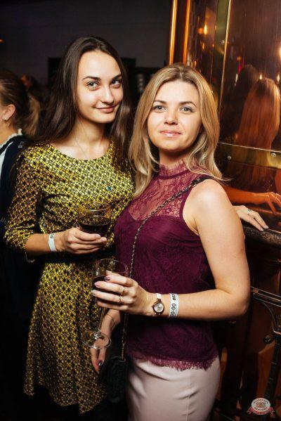 Ева Польна, 14 ноября 2018 - Ресторан «Максимилианс» Екатеринбург - 42