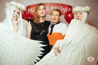 Вечеринка «Холостяки и холостячки», 17 ноября 2018 - Ресторан «Максимилианс» Екатеринбург - 0001