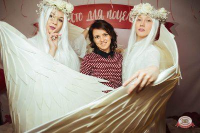 Вечеринка «Холостяки и холостячки», 17 ноября 2018 - Ресторан «Максимилианс» Екатеринбург - 0002