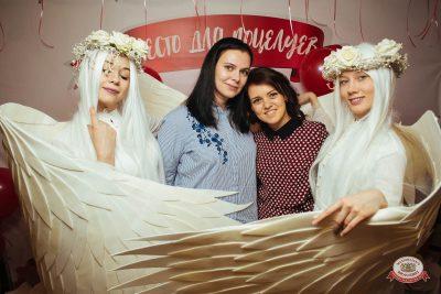 Вечеринка «Холостяки и холостячки», 17 ноября 2018 - Ресторан «Максимилианс» Екатеринбург - 0003
