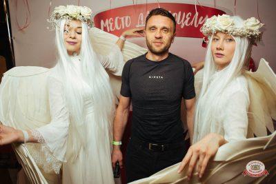 Вечеринка «Холостяки и холостячки», 17 ноября 2018 - Ресторан «Максимилианс» Екатеринбург - 0004