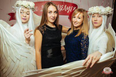 Вечеринка «Холостяки и холостячки», 17 ноября 2018 - Ресторан «Максимилианс» Екатеринбург - 0006
