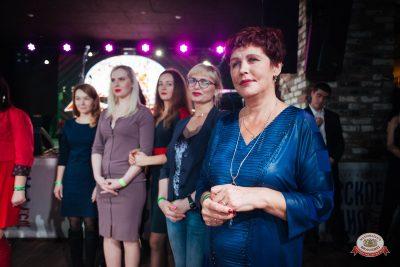 Вечеринка «Холостяки и холостячки», 17 ноября 2018 - Ресторан «Максимилианс» Екатеринбург - 0007