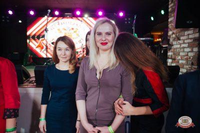 Вечеринка «Холостяки и холостячки», 17 ноября 2018 - Ресторан «Максимилианс» Екатеринбург - 0008