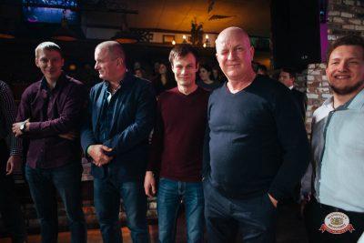 Вечеринка «Холостяки и холостячки», 17 ноября 2018 - Ресторан «Максимилианс» Екатеринбург - 0009