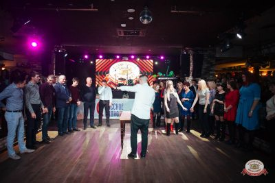 Вечеринка «Холостяки и холостячки», 17 ноября 2018 - Ресторан «Максимилианс» Екатеринбург - 0010