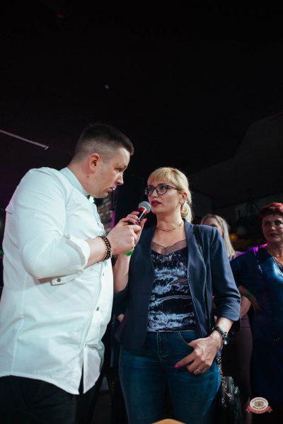 Вечеринка «Холостяки и холостячки», 17 ноября 2018 - Ресторан «Максимилианс» Екатеринбург - 0012