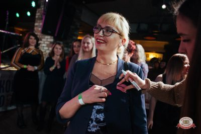 Вечеринка «Холостяки и холостячки», 17 ноября 2018 - Ресторан «Максимилианс» Екатеринбург - 0013