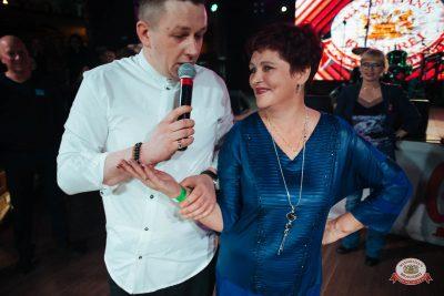 Вечеринка «Холостяки и холостячки», 17 ноября 2018 - Ресторан «Максимилианс» Екатеринбург - 0014