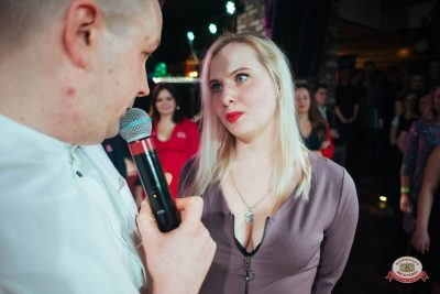 Вечеринка «Холостяки и холостячки», 17 ноября 2018 - Ресторан «Максимилианс» Екатеринбург - 0015