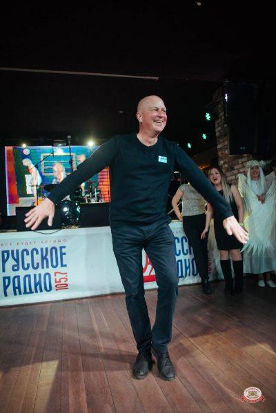 Вечеринка «Холостяки и холостячки», 17 ноября 2018 - Ресторан «Максимилианс» Екатеринбург - 0018