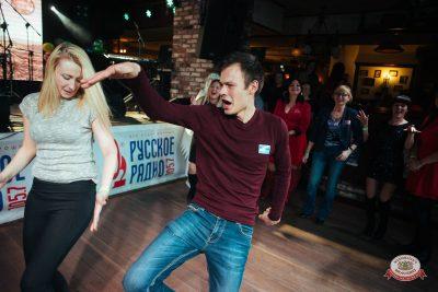 Вечеринка «Холостяки и холостячки», 17 ноября 2018 - Ресторан «Максимилианс» Екатеринбург - 0019
