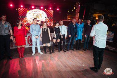 Вечеринка «Холостяки и холостячки», 17 ноября 2018 - Ресторан «Максимилианс» Екатеринбург - 0021