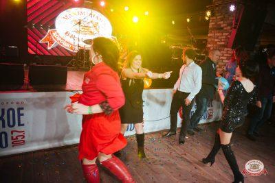 Вечеринка «Холостяки и холостячки», 17 ноября 2018 - Ресторан «Максимилианс» Екатеринбург - 0026