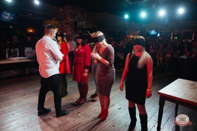 Вечеринка «Холостяки и холостячки», 17 ноября 2018 - Ресторан «Максимилианс» Екатеринбург - 0028