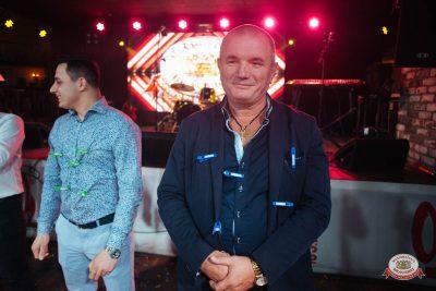 Вечеринка «Холостяки и холостячки», 17 ноября 2018 - Ресторан «Максимилианс» Екатеринбург - 0032